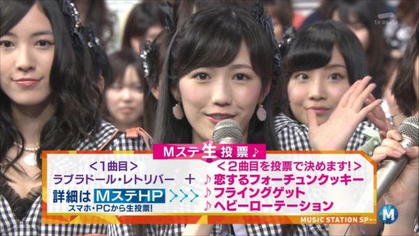 AKB48 渡辺麻友 MステSP20140627 (7)_R