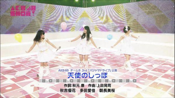 AKB48SHOW 20140531 みおたす (3)_R