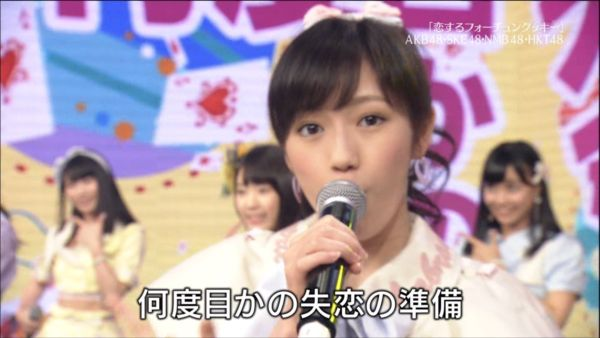 AKB48渡辺麻友 テレ東音楽祭2014 (49)_R
