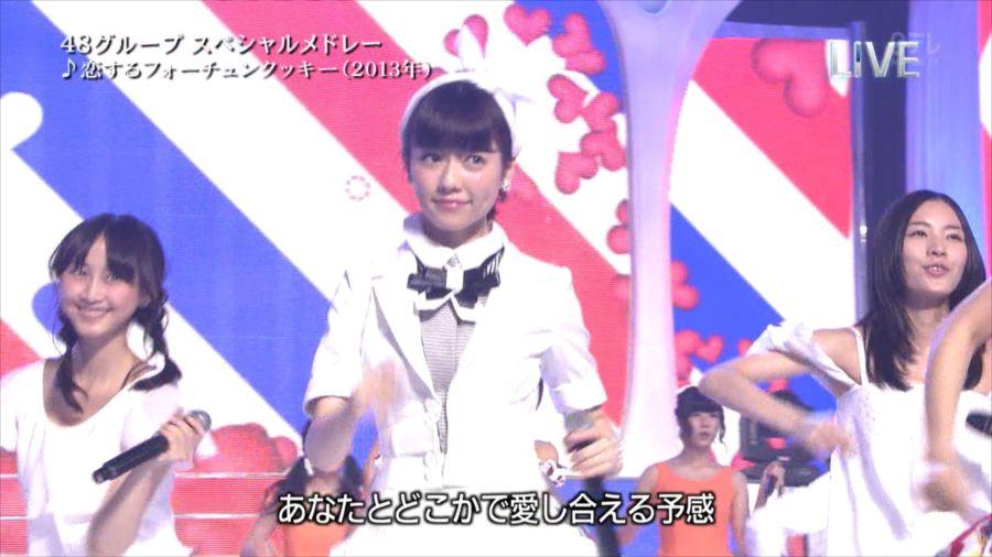 AKB48 島崎遥香 THE MUSIC DAY 音楽のちから 20140712 (35)_R