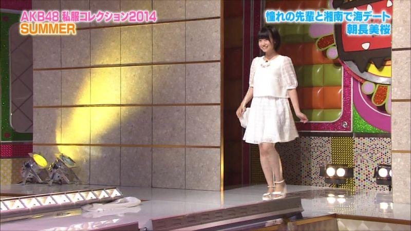 AKBINGO 私服コレクション2014夏 朝長美桜 20140709 a (2)_R