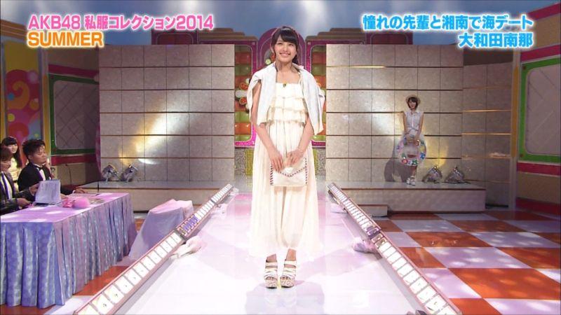AKBINGO 私服コレクション2014夏 大和田南那 20140709  (3)_R