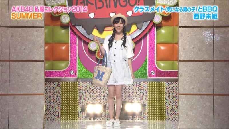 AKBINGO 私服コレクション2014夏 西野未姫 20140709_R