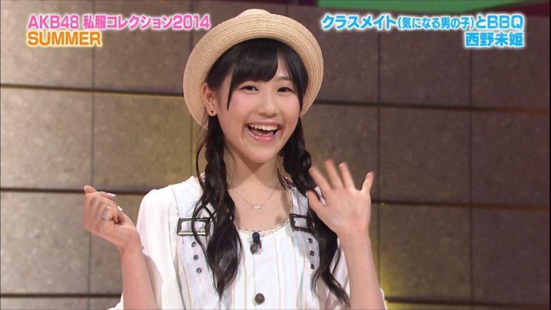 AKBINGO 私服コレクション2014夏 西野未姫 20140709 (5)_R