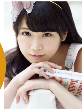 FLASHスペシャル グラビアBEST2014夏号 乃木坂46 秋元真夏_