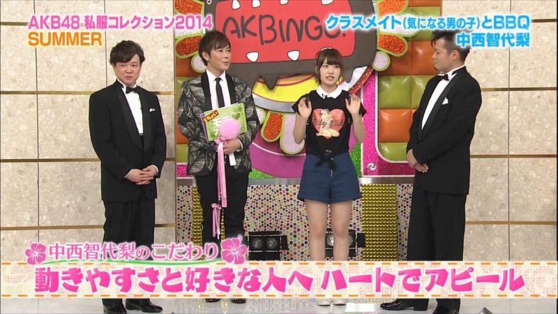 AKBINGO 私服コレクション2014夏 ちより 20140709