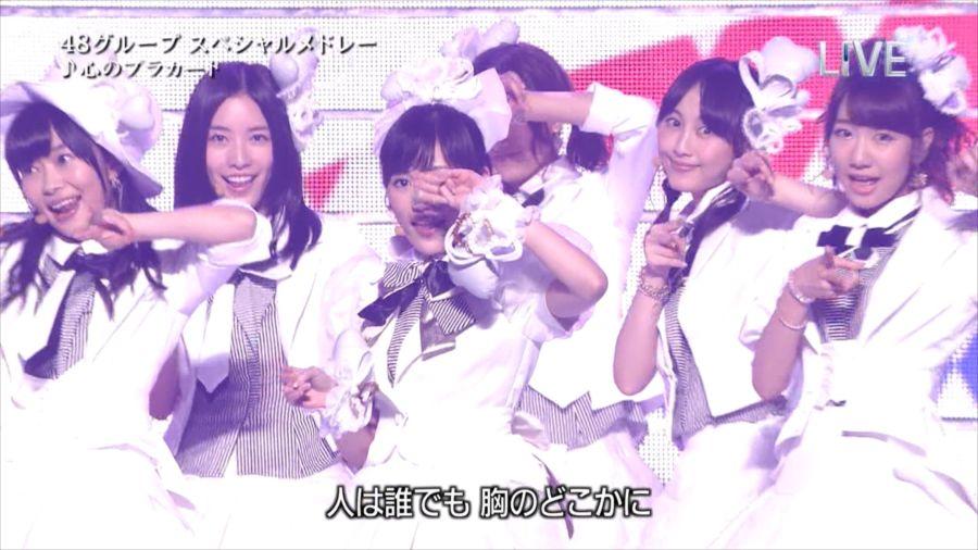 AKB48 渡辺麻友 THE MUSIC DAY 音楽のちから 20140712 (94)_R