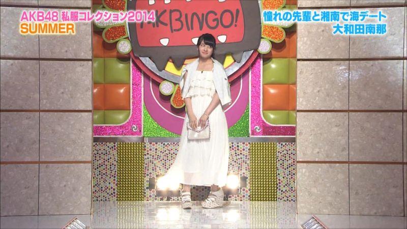 AKBINGO 私服コレクション2014夏 大和田南那 20140709 _R