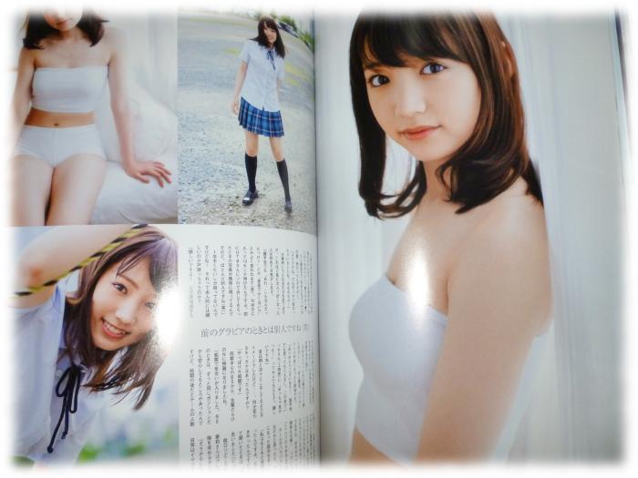 UTB+ 太田