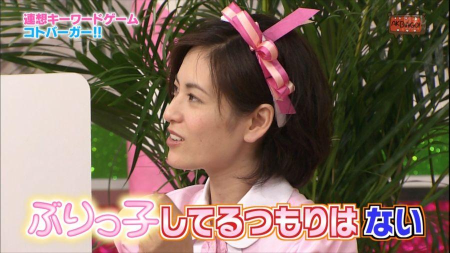 西野未姫 大人AKB塚本まり子 AKBINGO!20140702 (12)_R