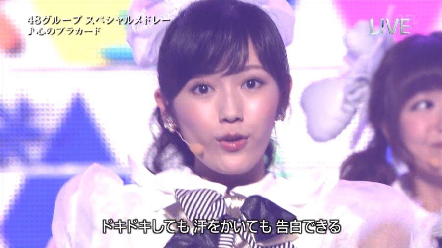 AKB48 渡辺麻友 THE MUSIC DAY 音楽のちから 20140712 (91)_R