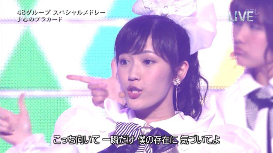 AKB48 渡辺麻友 THE MUSIC DAY 音楽のちから 20140712 (88)_R