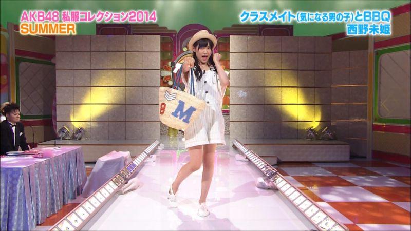 AKBINGO 私服コレクション2014夏 西野未姫 20140709 (15)_R