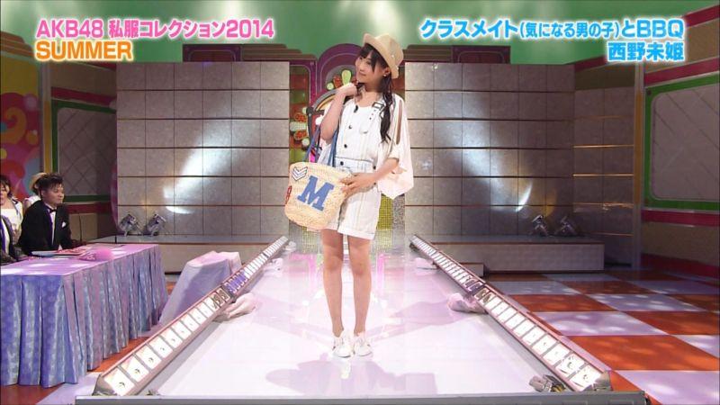 AKBINGO 私服コレクション2014夏 西野未姫 20140709 (11)_R