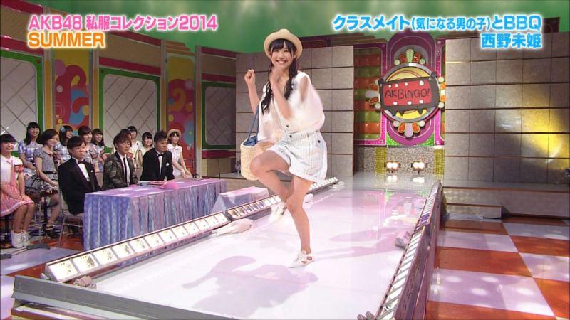AKBINGO 私服コレクション2014夏 西野未姫 20140709 (9)_R