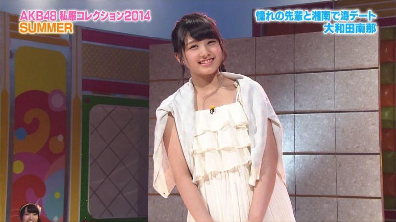 AKBINGO 私服コレクション2014夏 大和田南那 20140709  (5)_R
