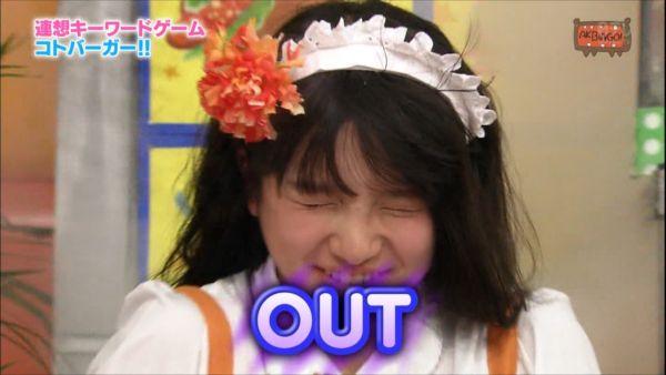 AKBINGOバトルバーガー20140702 大和田南那 (9)_R