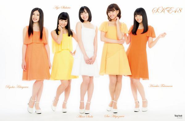 TOPYELL9月 付録ポスター HKT48 SKE48 (1)