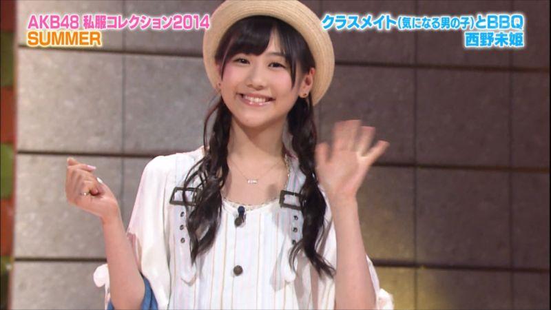 AKBINGO 私服コレクション2014夏 西野未姫 20140709 (4)_R