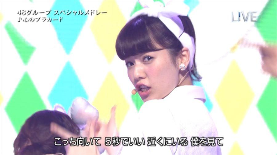 AKB48 島崎遥香 THE MUSIC DAY 音楽のちから 20140712 (18)_R