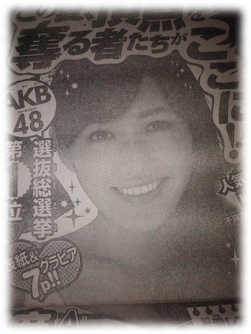まゆゆ 少年チャンピオン表紙_R