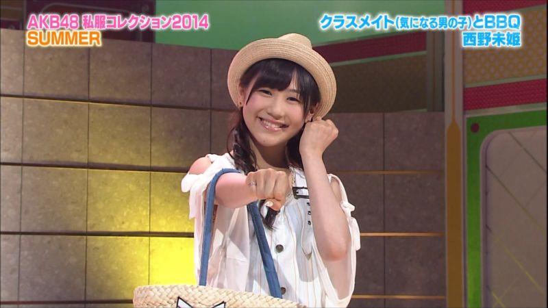 AKBINGO 私服コレクション2014夏 西野未姫 20140709 (16)_R