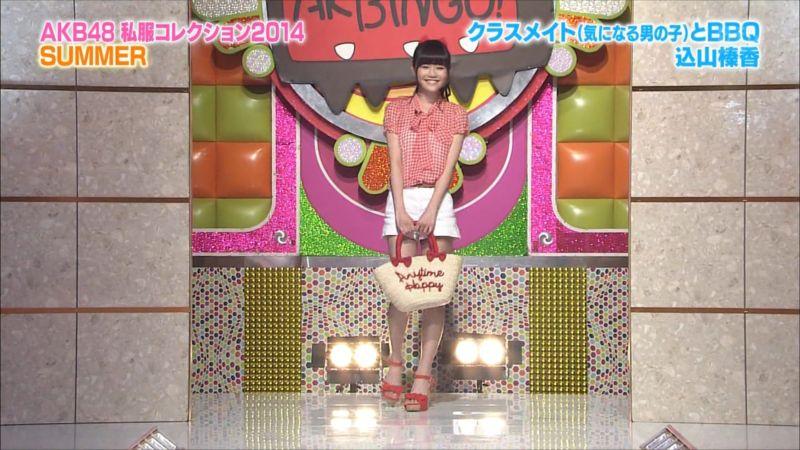 AKBINGO 私服コレクション2014夏 こみはる 20140709_R