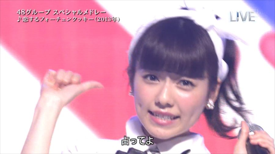 AKB48 島崎遥香 THE MUSIC DAY 音楽のちから 20140712 (33)_R