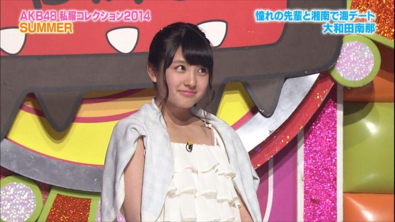 AKBINGO 私服コレクション2014夏 大和田南那 20140709  (1)_R