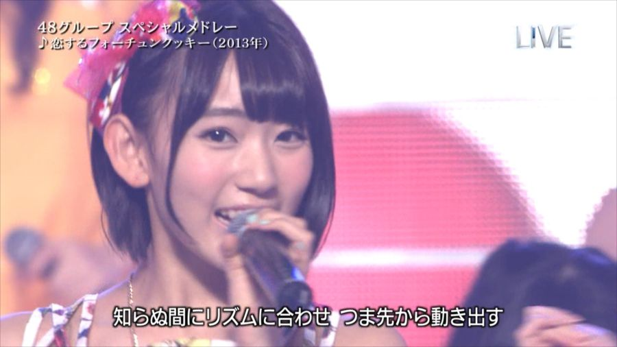 AKB48 宮脇咲良 THE MUSIC DAY 音楽のちから (61)_R