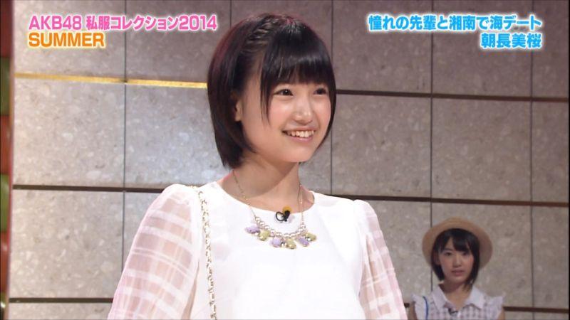 AKBINGO 私服コレクション2014夏 朝長美桜 20140709 a (4)_R