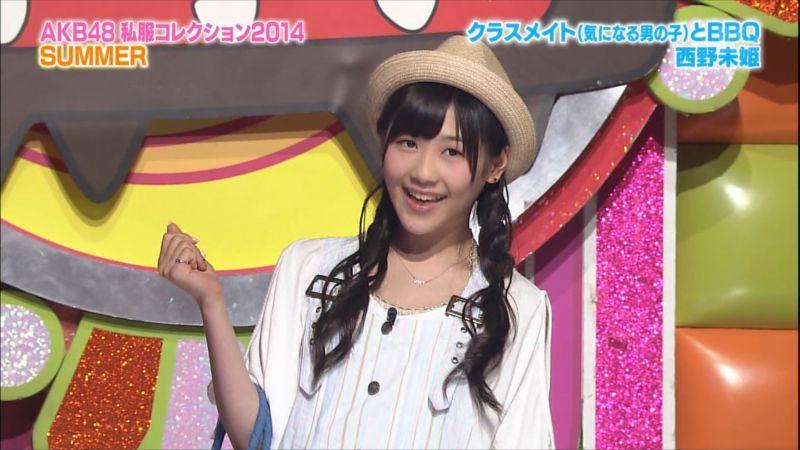 AKBINGO 私服コレクション2014夏 西野未姫 20140709 (1)_R