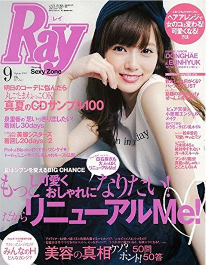 Ray (レイ) 2014年 09月号 まいやん_R