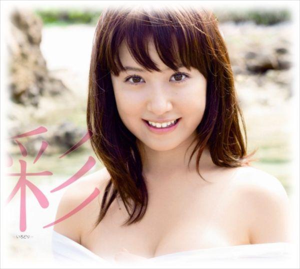 衛藤美彩 ミスヤングマガジン2011 ファースト写真集 彩_R