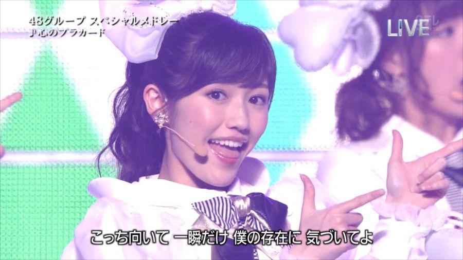 AKB48 渡辺麻友 THE MUSIC DAY 音楽のちから 20140712 (89)_R