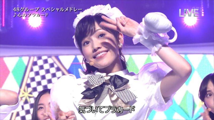 AKB48 渡辺麻友 THE MUSIC DAY 音楽のちから 20140712 (96)_R