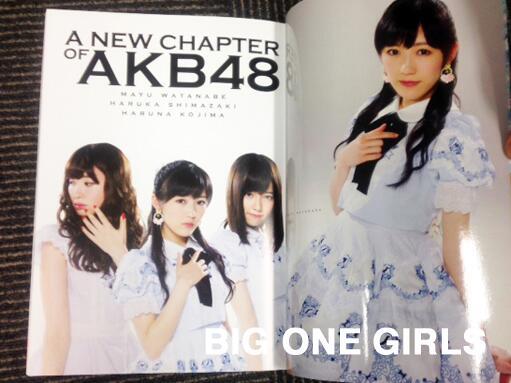 BIG ONE GIRLS NO.23 AKB48渡辺麻友・島崎遥香・小嶋陽菜 (1)