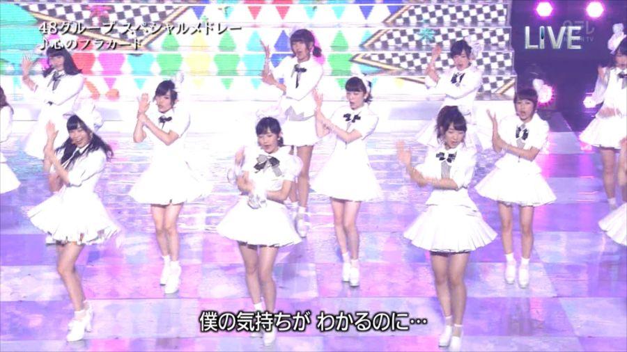 AKB48 島崎遥香 THE MUSIC DAY 音楽のちから 20140712 (19)_R