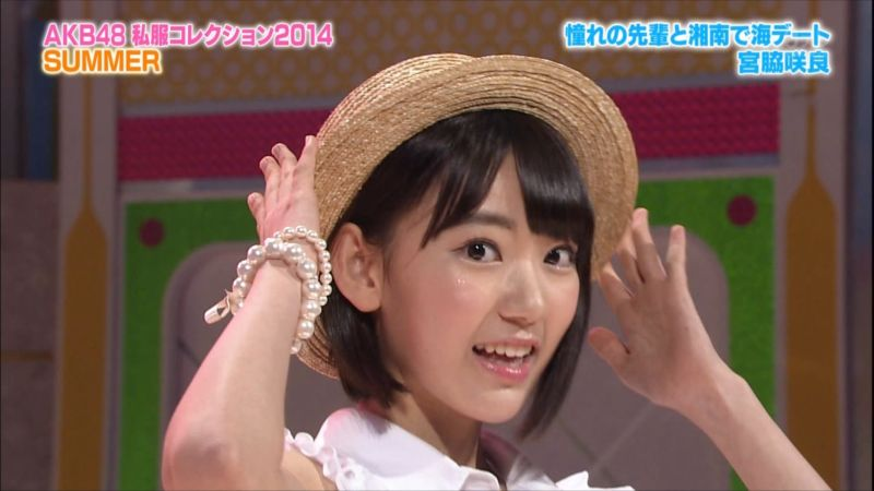 AKBINGO 私服コレクション2014夏 宮脇咲良 20140709 (9)_R