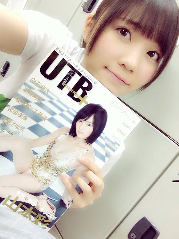 UTB+ 駒田京伽