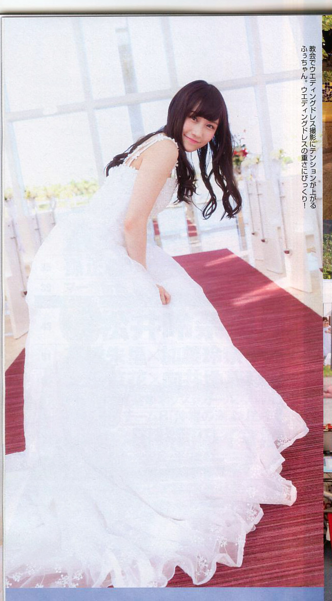 FLASHスペシャル 矢倉楓子 ウェディングドレス