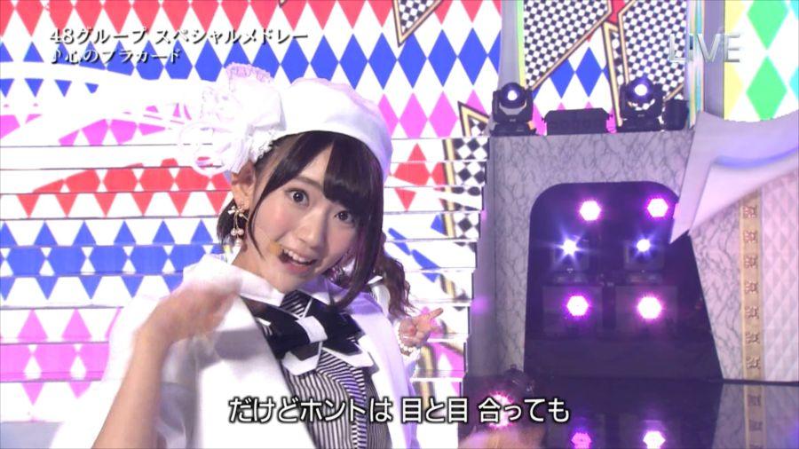AKB48 宮脇咲良 THE MUSIC DAY 音楽のちから (52)_R