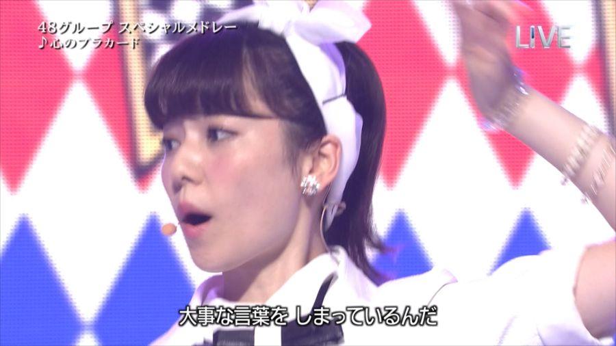 AKB48 島崎遥香 THE MUSIC DAY 音楽のちから 20140712 (21)_R