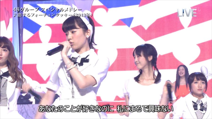 AKB48 島崎遥香 THE MUSIC DAY 音楽のちから 20140712 (28)_R