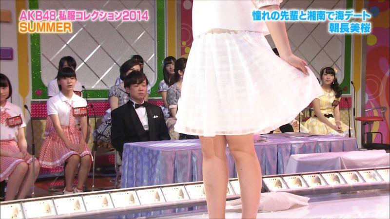 AKBINGO 私服コレクション2014夏 朝長美桜 20140709 a (5)_R