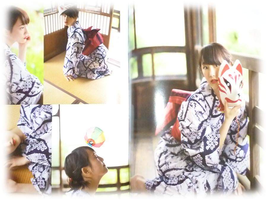 ENTAME2014年9月号 松井玲奈