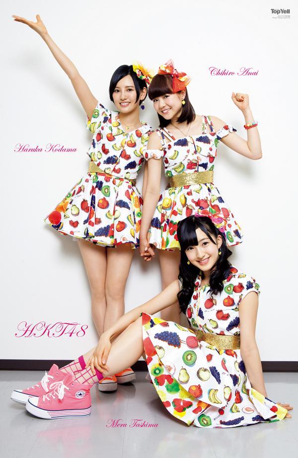 TOPYELL9月 付録ポスター HKT48 SKE48
