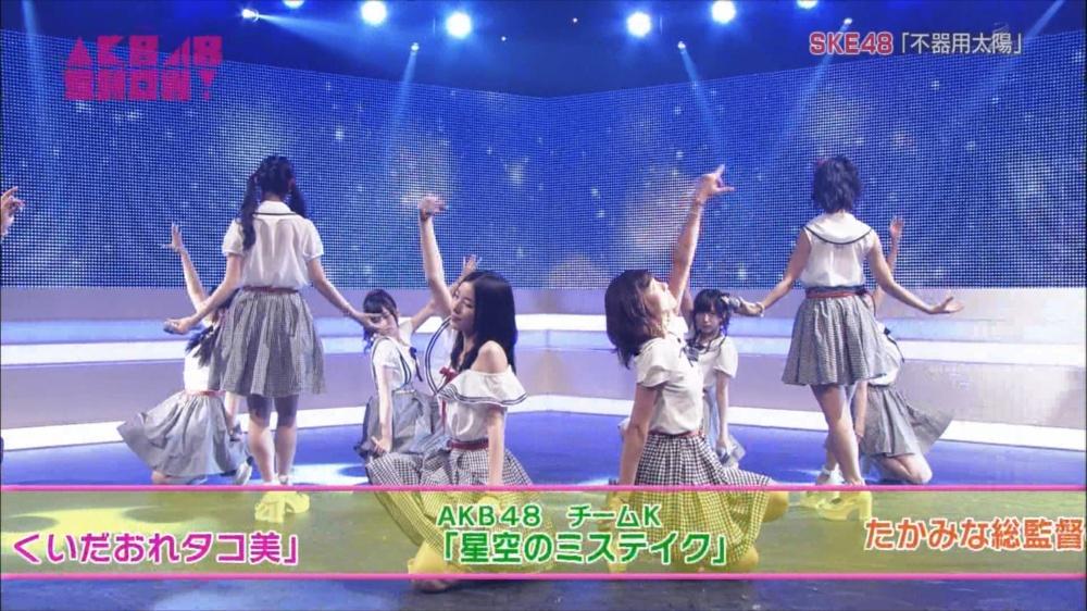 AKB48SHOW SKE48不器用太陽 20140816 (78)_R