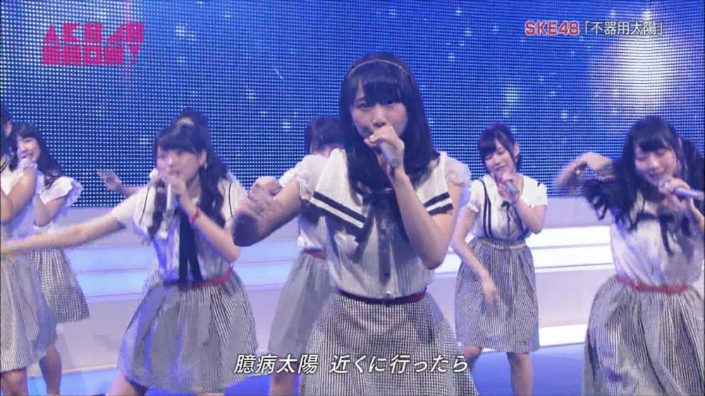 AKB48SHOW SKE48不器用太陽 20140816 (65)_R