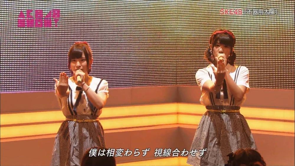 AKB48SHOW SKE48不器用太陽 20140816 (34)_R